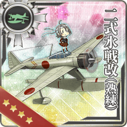 Equipment Card Type 2 Seaplane Fighter Kai (Skilled).png