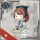 Type 93 Passive Sonar
