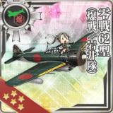 Zero Fighter Model 62 (Fighter-bomber / Iwai Squadron)