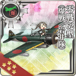 Equipment Card Zero Fighter Model 62 (Fighter-bomber Iwai Squadron).png