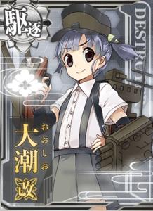 Ship Card Ooshio Kai.png