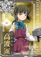 Takanami Kai