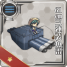 61cm Triple Torpedo Mount