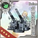 Bofors 40mm Quadruple Autocannon Mount