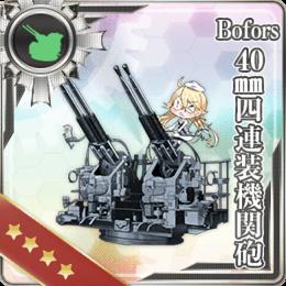 Equipment Card Bofors 40mm Quadruple Autocannon Mount.png