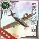 Type 3 Fighter Hien Model 1D