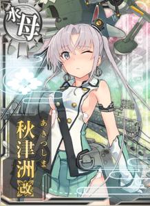 Ship Card Akitsushima Kai Damaged.png