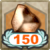 Shop Bauxite 150.png