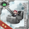 Equipment Card 12.7cm Twin High-angle Gun Mount (Late Model).png