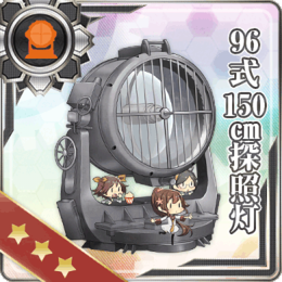 Equipment Card Type 96 150cm Searchlight.png