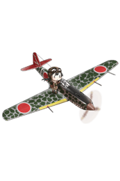 Equipment Full Type 3 Fighter Hien (244th Air Combat Group).png