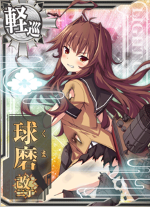 Kuma Kai Ni D Damaged Card
