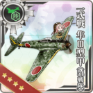Type 1 Fighter Hayabusa Model III A (54th Squadron)