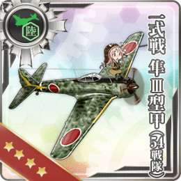 Equipment Card Type 1 Fighter Hayabusa Model III A (54th Squadron).png