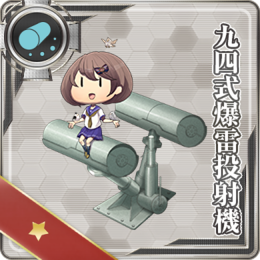 Equipment Card Type 94 Depth Charge Projector.png