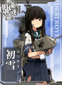 Hatsuyuki Damaged Card