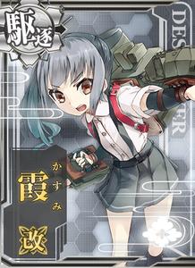 Ship Card Kasumi Kai.png