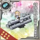 Lightweight ASW Torpedo (Initial Test Model)