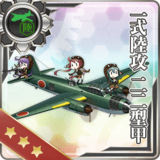 Type 1 Land-based Attack Aircraft Model 22A
