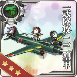 Equipment Card Type 1 Land-based Attack Aircraft Model 22A.png