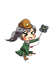 Equipment Character Suisei.png