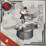 38cm Twin Gun Mount