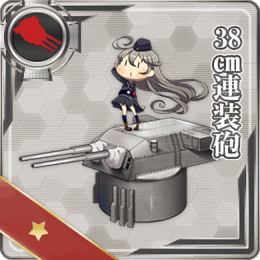 Equipment Card 38cm Twin Gun Mount.png