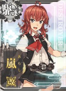 Arashi Kai Card
