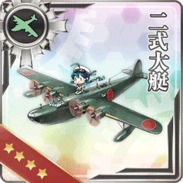 Equipment Card Type 2 Large Flying Boat.png