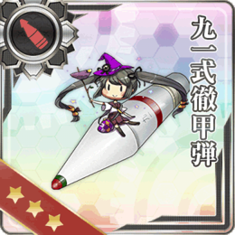 Equipment Card Type 91 Armor Piercing Shell.png