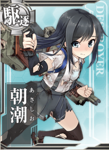 Asashio Damaged Card