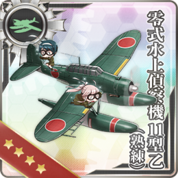 Equipment Card Type 0 Reconnaissance Seaplane Model 11B (Skilled).png