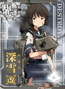 Miyuki Kai Damaged Card