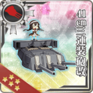 41cm Triple Gun Mount Kai