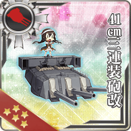 Equipment Card 41cm Triple Gun Mount Kai.png