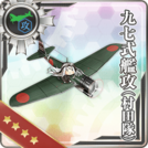 Type 97 Torpedo Bomber (Murata Squadron)