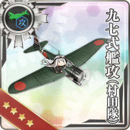 Equipment Card Type 97 Torpedo Bomber (Murata Squadron).png