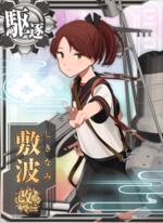 Ship Card Shikinami Kai Ni.png