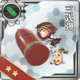 Equipment Card Type 3 Shell.png