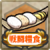 Shop Icon Combat Ration.png