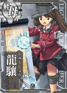Ship Card Ryuujou.png