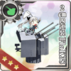 Equipment Card 2cm Flakvierling 38.png