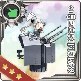 Equipment Card 2cm Flakvierling 38.png