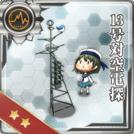 Type 13 Air Radar