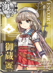 Mikura Kai Card