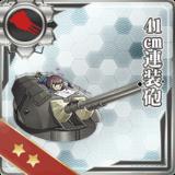 41cm Twin Gun Mount
