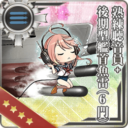 Equipment Card Skilled Sonar Personnel + Late Model Bow Torpedo Mount (6 tubes).png