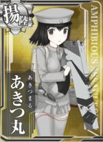 Ship Card Akitsu Maru.png
