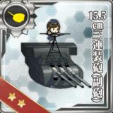 15.5cm Triple Secondary Gun Mount