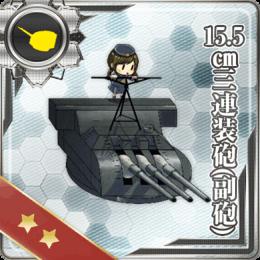 Equipment Card 15.5cm Triple Secondary Gun Mount.png